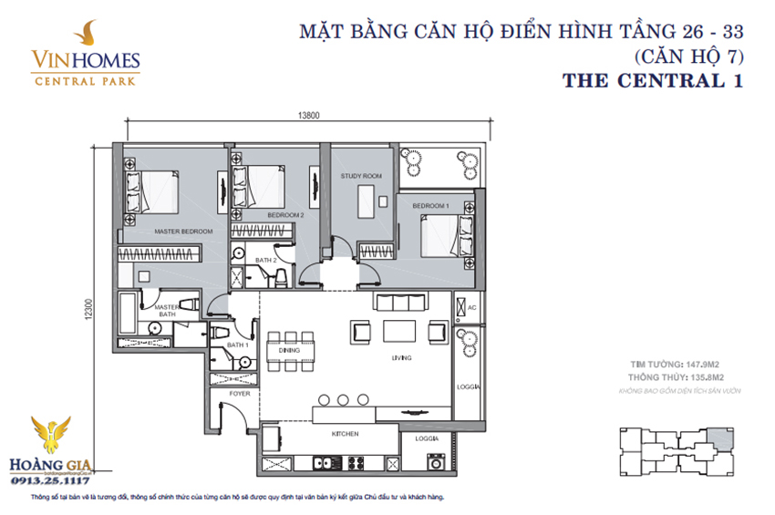 Căn hộ số 07 tầng 26 - 33 Vinhomes Central Park